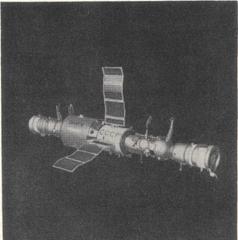 Штурм космоса ракетными системами
