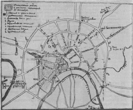 План театра военных действий в Москве в Октябрьские дни 1917 г . Документ того времени.